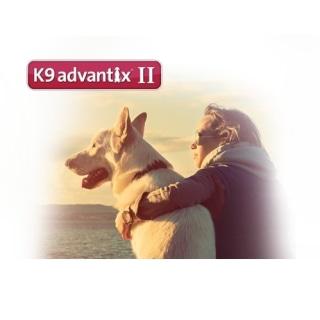 Shop K9 Advantix logo